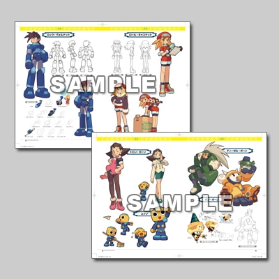 CAPCOM SPECIAL SELECTION ロックマンDASH2