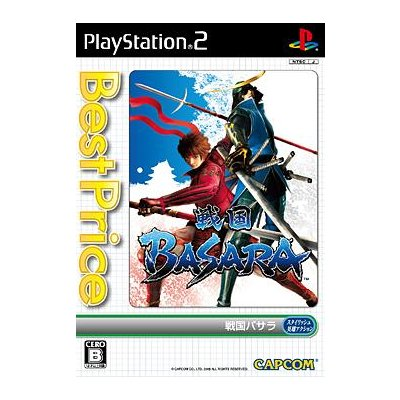 戦国BASARA Best Price!(PS2)