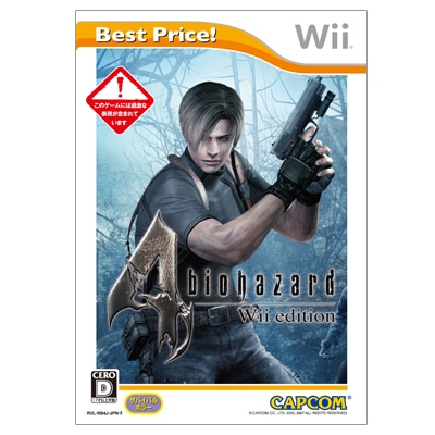 biohazard 4 Wii edition Best Price!(Wii)