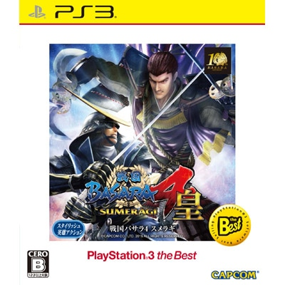 戦国BASARA4 皇 PlayStation 3 the Best(PS3)