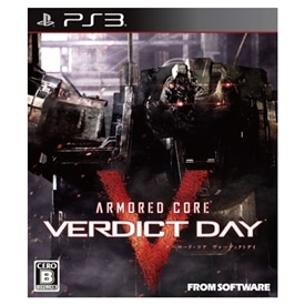 ARMORED CORE VERDICT DAY(アーマード・コア ヴァーディクトデイ)PS3