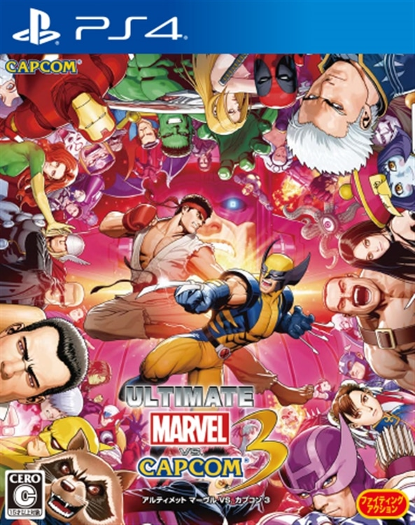 ULTIMATE MARVEL VS. CAPCOM(R) 3(PS4)
