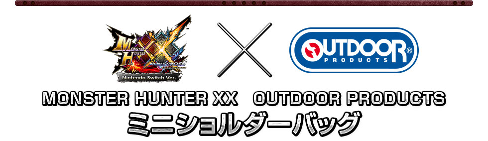 MONSTER HUNTER XX OUTDOOR PRODUCTS ミニショルダーバッグ