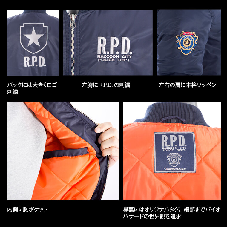 BIOHAZARD R.P.D.  BM・JACKET XL ネイビー(再販売)