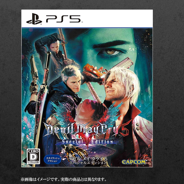Devil May Cry 5 Special Edition SSS pack Sサイズ