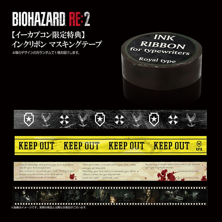 BIOHAZARD RE:2 COLLECTOR'S EDITION(PS4)/イーカプコン限定特典付