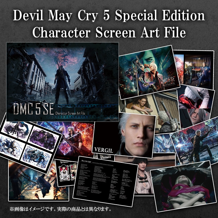 Devil May Cry 5 Special Edition SSS pack Mサイズ