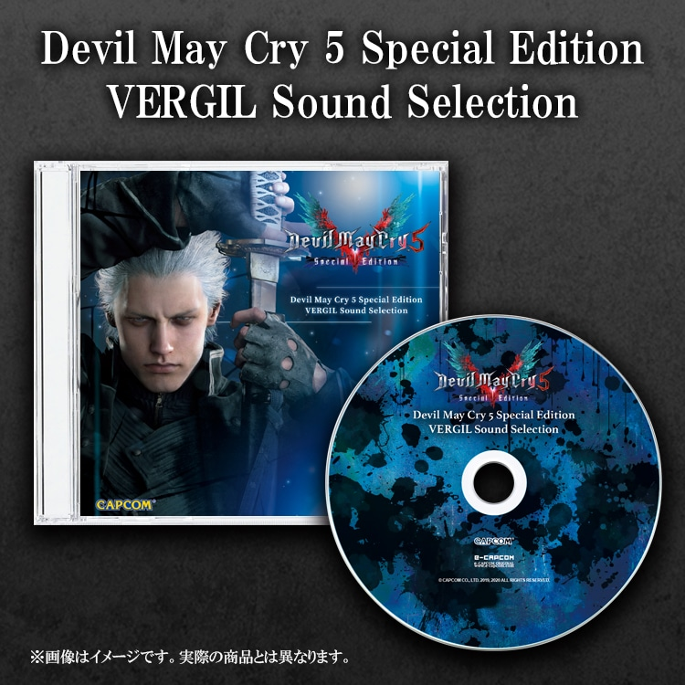 Devil May Cry 5 Special Edition SSS pack XLサイズ