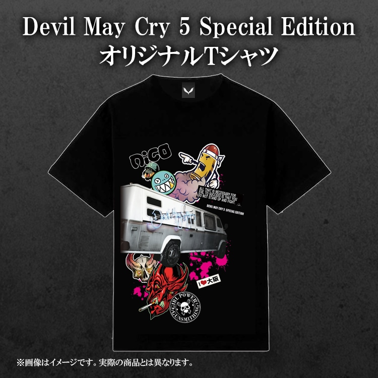 Devil May Cry 5 Special Edition SSS グッズ Lサイズ