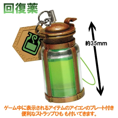 MH アイテムマスコット 回復薬
