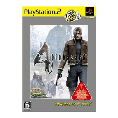 biohazard4 PlayStation 2 the Best(PS2)