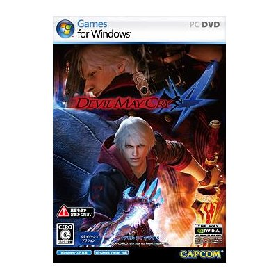 Devil May Cry 4(PC)