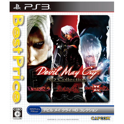 Devil May Cry HD Collection Best Price!(PS3)