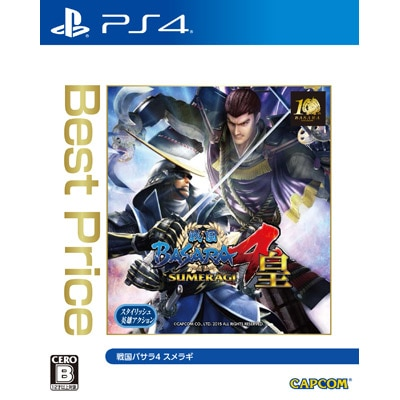 戦国BASARA4 皇 Best Price(PS4)