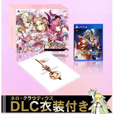 Fate/EXTELLA REGALIA BOX for PlayStation(R)4 / イーカプ特典付REGALIA BOX(PS4)
