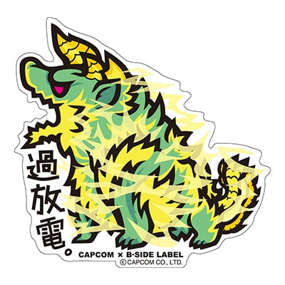 CAPCOM×B-SIDE LABELステッカーMHX 過放電。