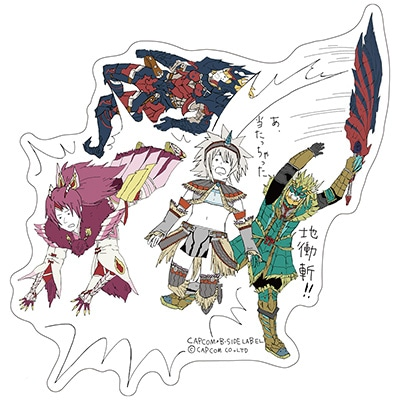 CAPCOM×B-SIDE LABELステッカーMHX 狩技