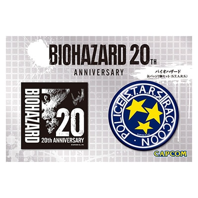 BIOHAZARD 缶バッジ2個セット(S.T.A.R.S.)