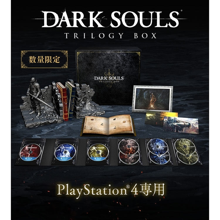 DARK SOULS TRILOGY BOX (PS4)