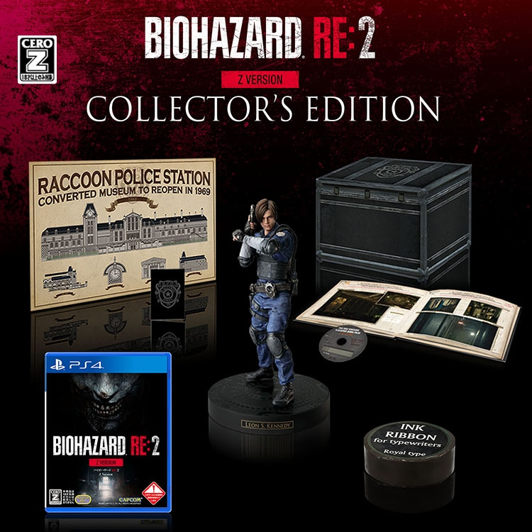 BIOHAZARD RE:2 Z Version COLLECTOR'S EDITION(PS4)/イーカプコン限定特典付