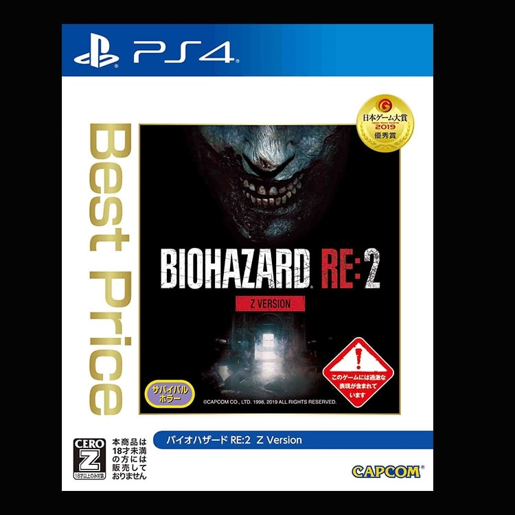 BIOHAZARD RE:2 Z Version Best Price(PS4)