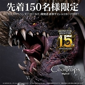 NERGIGANTE 1:6 HEAD HIGH RESOLUTION MODEL