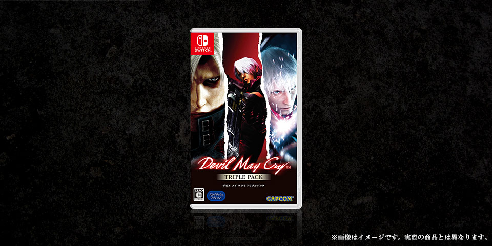Devil May Cry Triple Pack(NS)