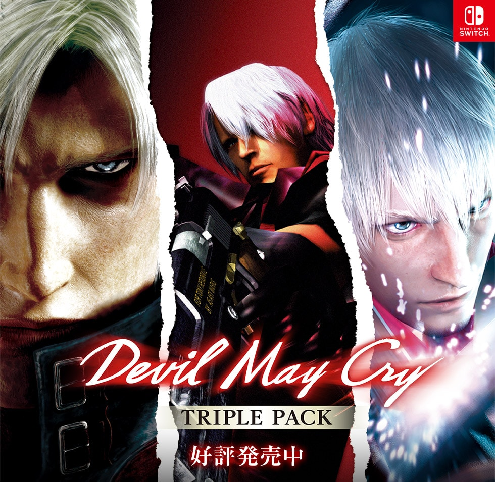 Devil May Cry Triple Pack 2020.2.20 Release